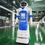 SIASUN Sunbot-III